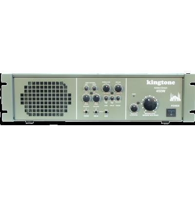 Atak E450 Ezan Cihazı Özel Merkezi Giriş