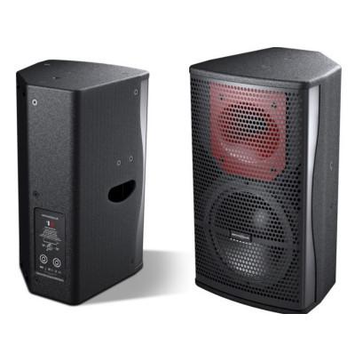 Audiocenter Pf12+ 400 Watt Pasif Hoparlör Kabini