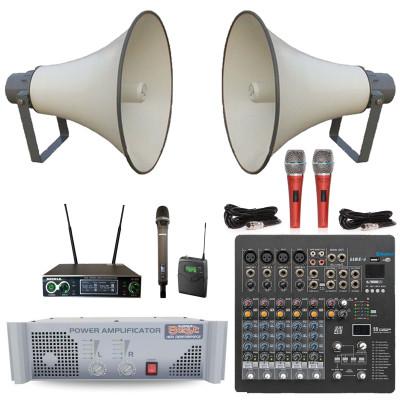 Cami Ezan Minare Ses Sistemi Paket 2