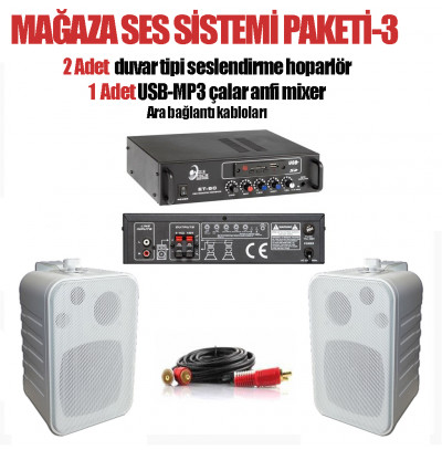 Dmm İşyeri Ses Sistemi 17 Amfi ve Sütun Hoparlörü Seti
