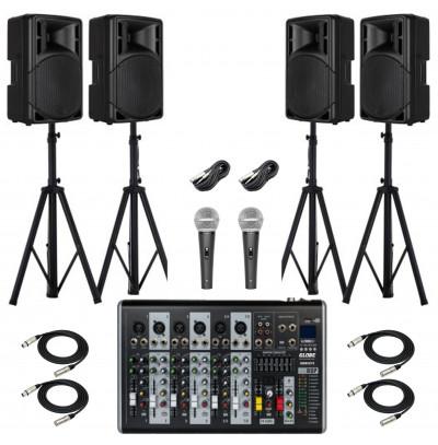 DMM Okul Ses Sistemi Paket-8 Okul Tören Ses Sistemi Seti (AKTİF SİSTEM)