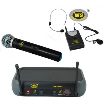 West Sound Tm 100 Ey Kablosuz Mikrofon Seti