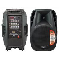 West Sound Tks 15 Dc Portatif Şarjlı Amplifikatör 300W